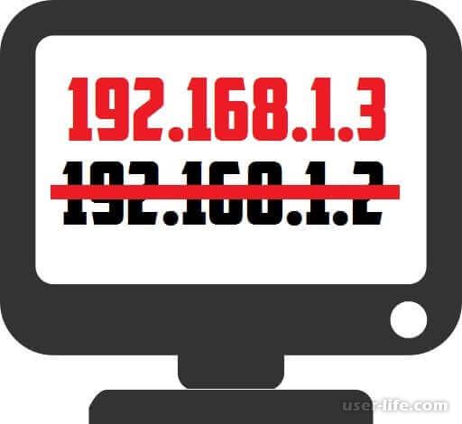 Программы для смены ip адреса компьютера