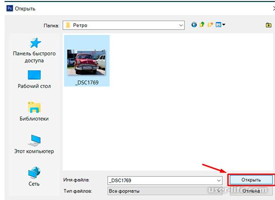 Как изменить размер картинки в Фотошопе