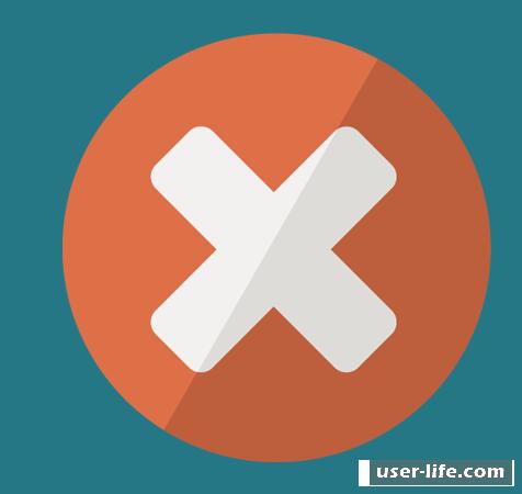 Нет доступа к файлу образа DAEMON Tools