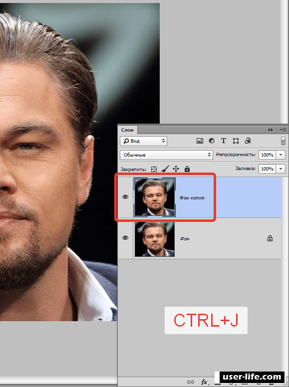 Днем рождения, как вставить лицо на картинку в фотошопе