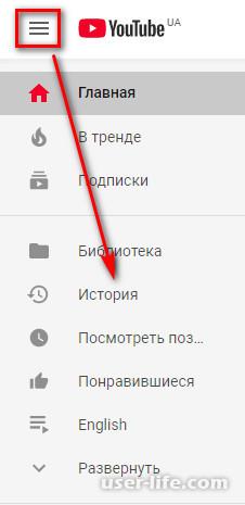 Как найти свой комментарий на Ютубе