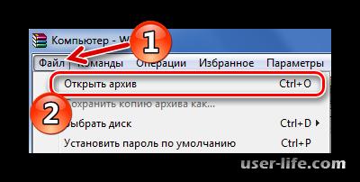 Как открыть файл jar