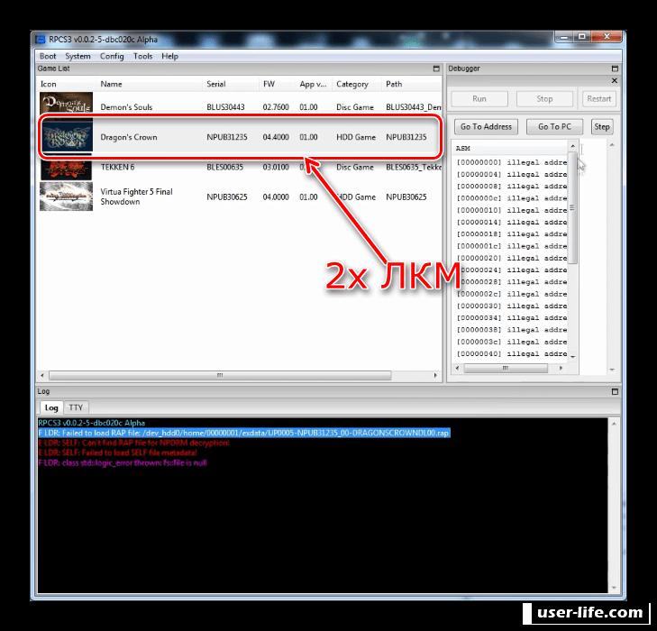 ps3 emulator 1.7 serial number