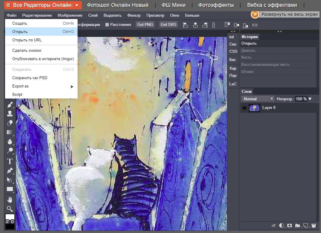 Программа чтобы убрать надпись с картинки онлайн
