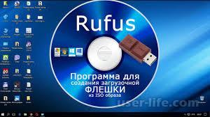 Как создать загрузочную флешку Windows 7 в Rufus