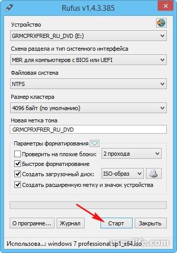 Rufus: как создать загрузочную флешку Windows 7 10