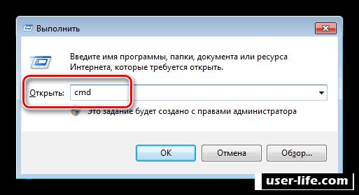 Как узнать ID компьютера
