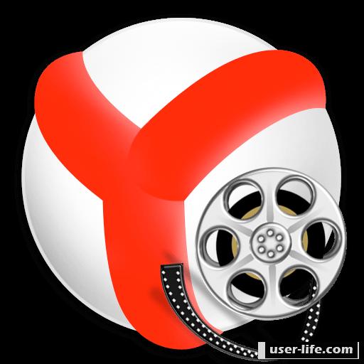 Тормозит видео в Яндекс браузере (не работает как исправить)