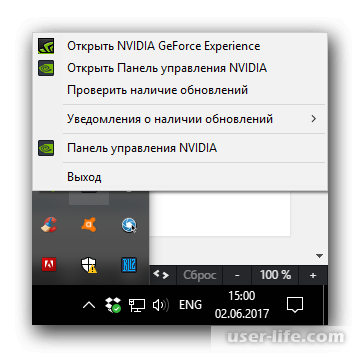 Не включается Geforce Experience