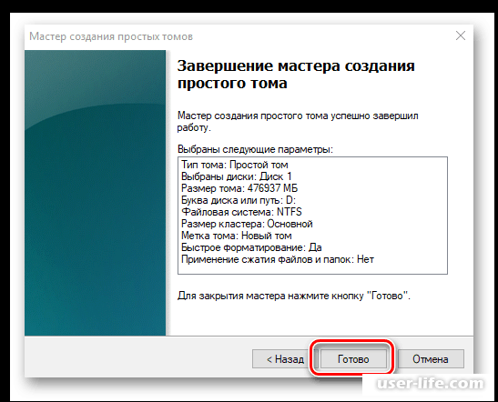 SSD не определяется