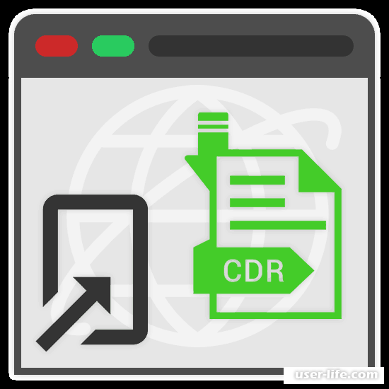 CDR-Online