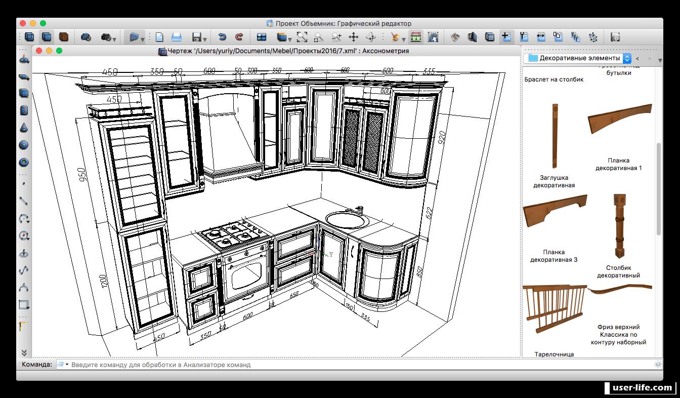 программа для рисования мебели