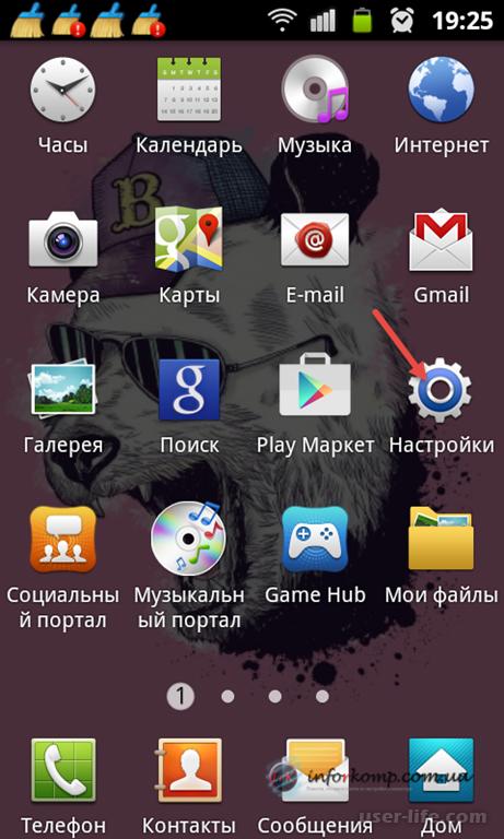 Как освободить память на телефоне Android