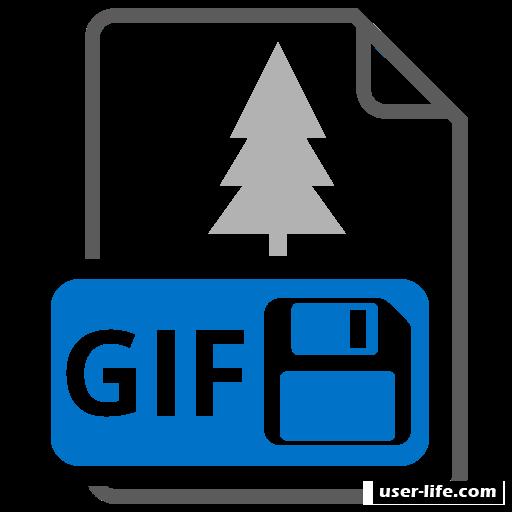 Как сохранить gif в Фотошопе