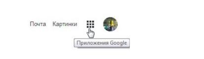 Как открыть файл docx онлайн
