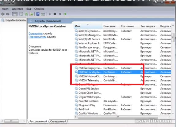 nvidia telemetry service