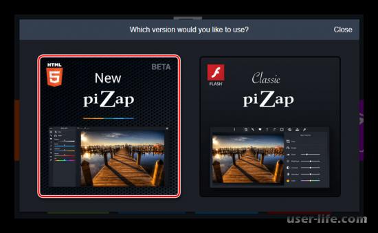 Как изменить фон на фото онлайн
