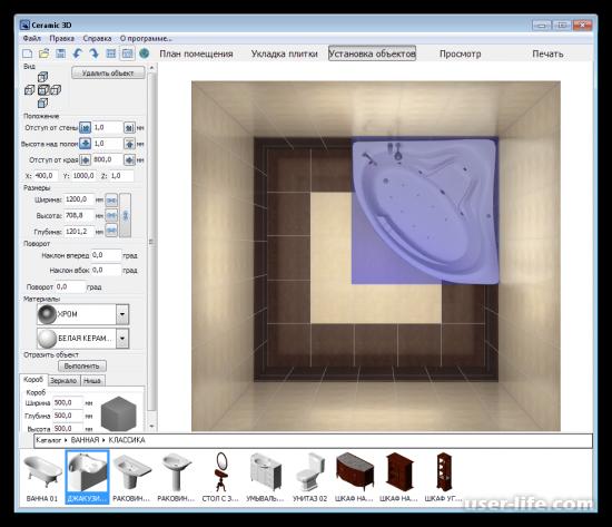 Ceramic 3D скачать бесплатно полную версию