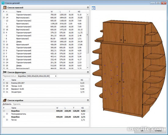 Программа Базис-Мебельщик