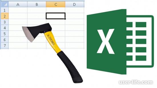 Разделить ячейку на две Excel