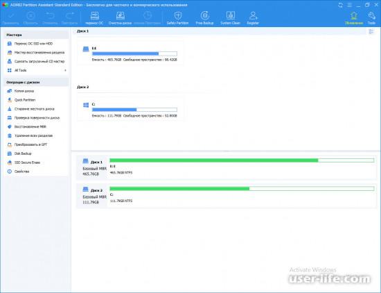Как перенести систему с HDD на SSD