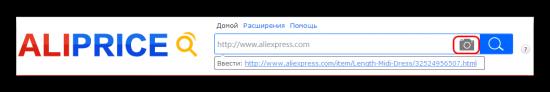 Поиск по картинке на Алиэкспресс