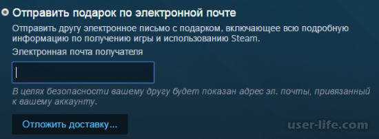 Как подарить игру в Steam