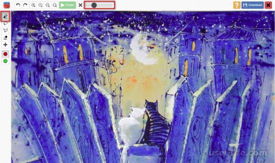 Убрать надпись с фото онлайн