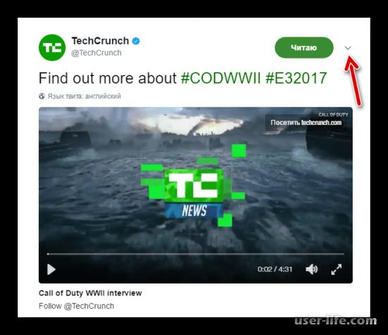 Как скачать видео с Twitter