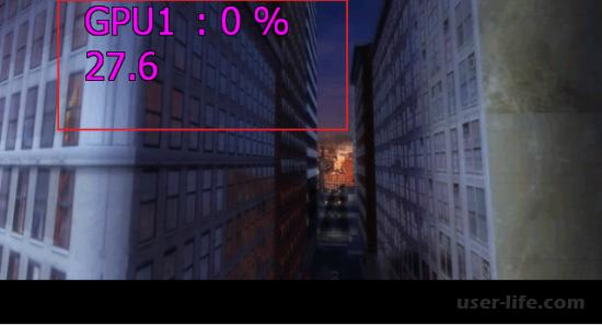 Как узнать сколько FPS в игре программы скачать