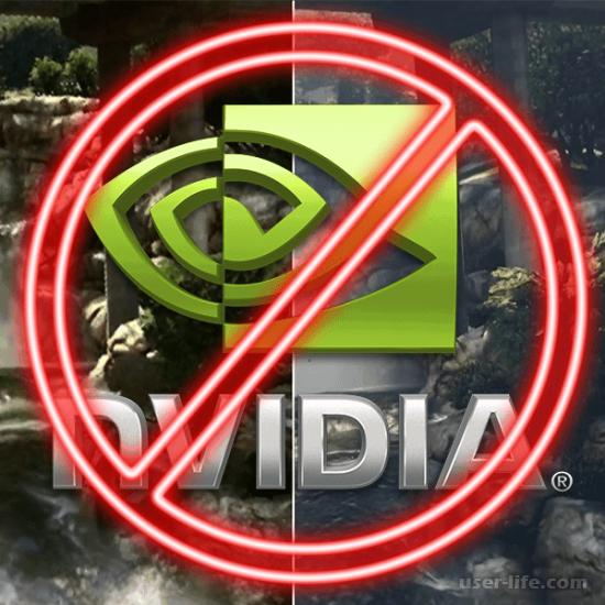 Оптимизация игр Nvidia Geforce Experience настройка параметров