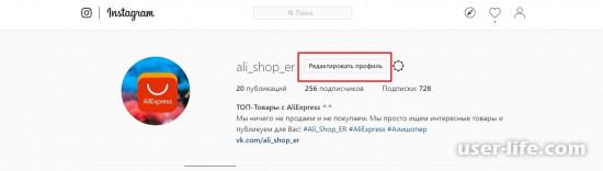 Шрифты для Instagram