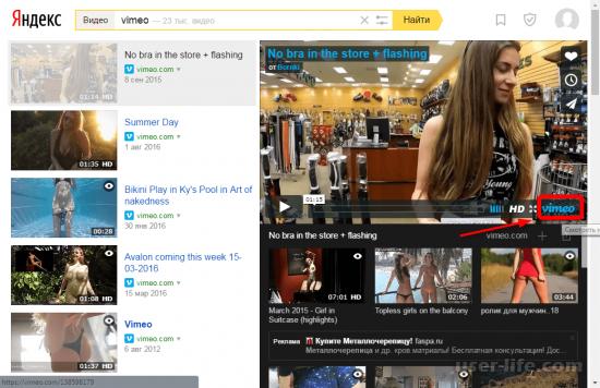 Как скачать ролик клип фильм с Яндекс видео