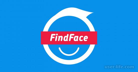 Распознавание лиц по фото онлайн программы приложения Андроид скачать
