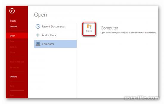 Открыть пдф файл онлайн