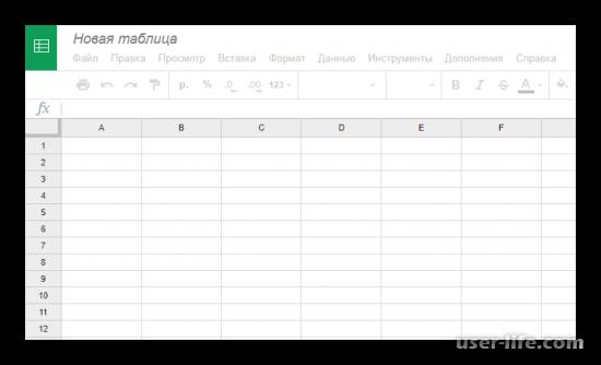 Как создать таблицу онлайн бесплатно
