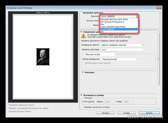 Как распечатать на принтере фото 3х4