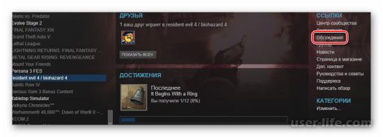 Не запускается игра в Steam