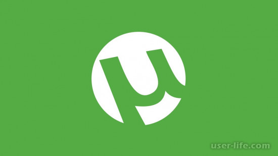 Куда устанавливается Utorrent в какую папку