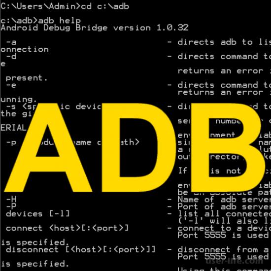 ADB скачать Windows