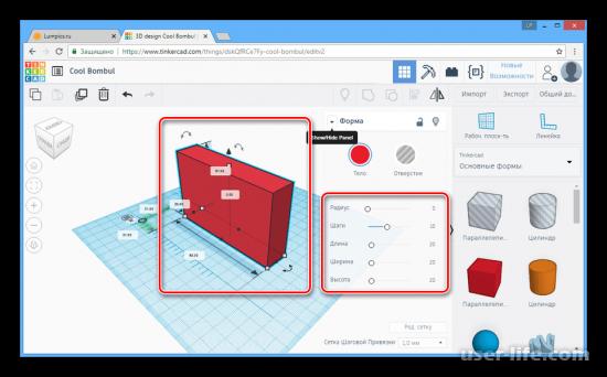 3Д моделирование онлайн бесплатно на русском