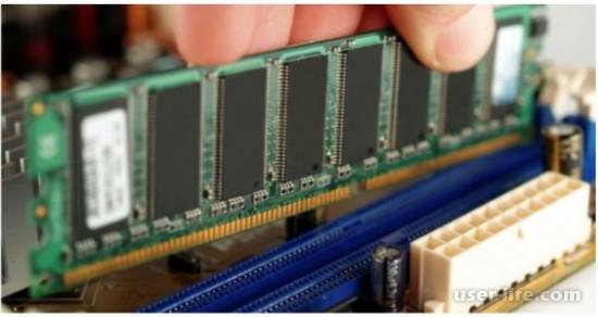 Не хватает оперативной памяти в Фотошопе Ram