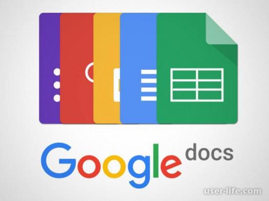Открыть файл docx онлайн