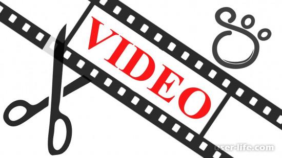 Улучшить качество видео онлайн