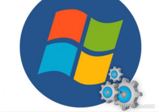 Сервер rpc недоступен: ошибка Windows 7 10