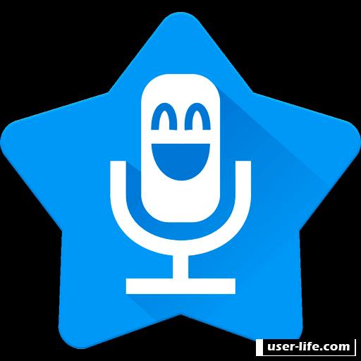 Как изменить голос онлайн бесплатно