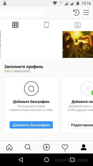 Как скопировать ссылку в Инстаграме: сделать добавить вставить прикрепить активную (на свой аккаунт профиль страницу историю фото в постах)