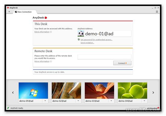 Замена TeamViewer: бесплатные программы аналоги