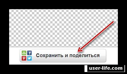 Как улучшить качество фотографии онлайн