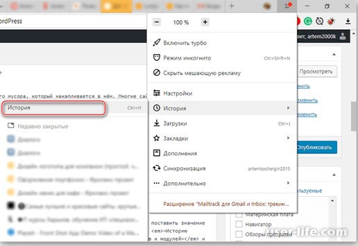 Не могу войти в Одноклассники на свою страницу почему не зайти не открывается сайт что делать